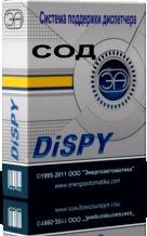 DiSPY-СОД